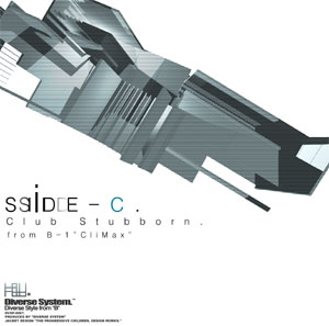 Side-C